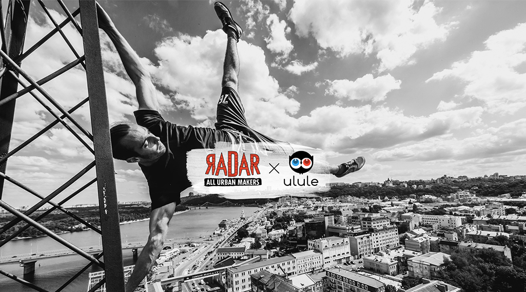 Coup de pouce RADAR x Ulule : Hit The Road