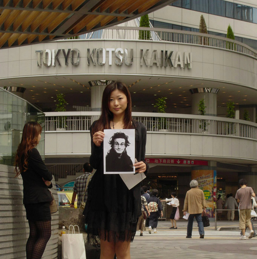 japon tokyo john hamon affichage campagne autopromotion artiste urbain street collage portrait photo paris - John Hamon