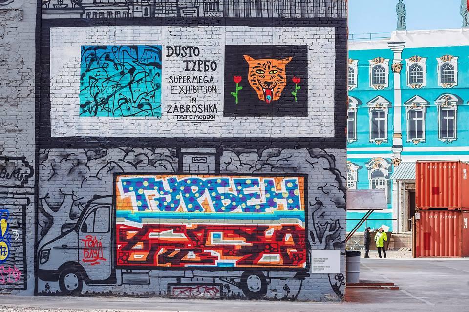 street art museum saint petersburg russie art urbain musee4 - Street Art Museum, le temple russe des arts urbains