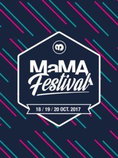 mama-festival-2017-Paris-foule-octobre-musique-concert