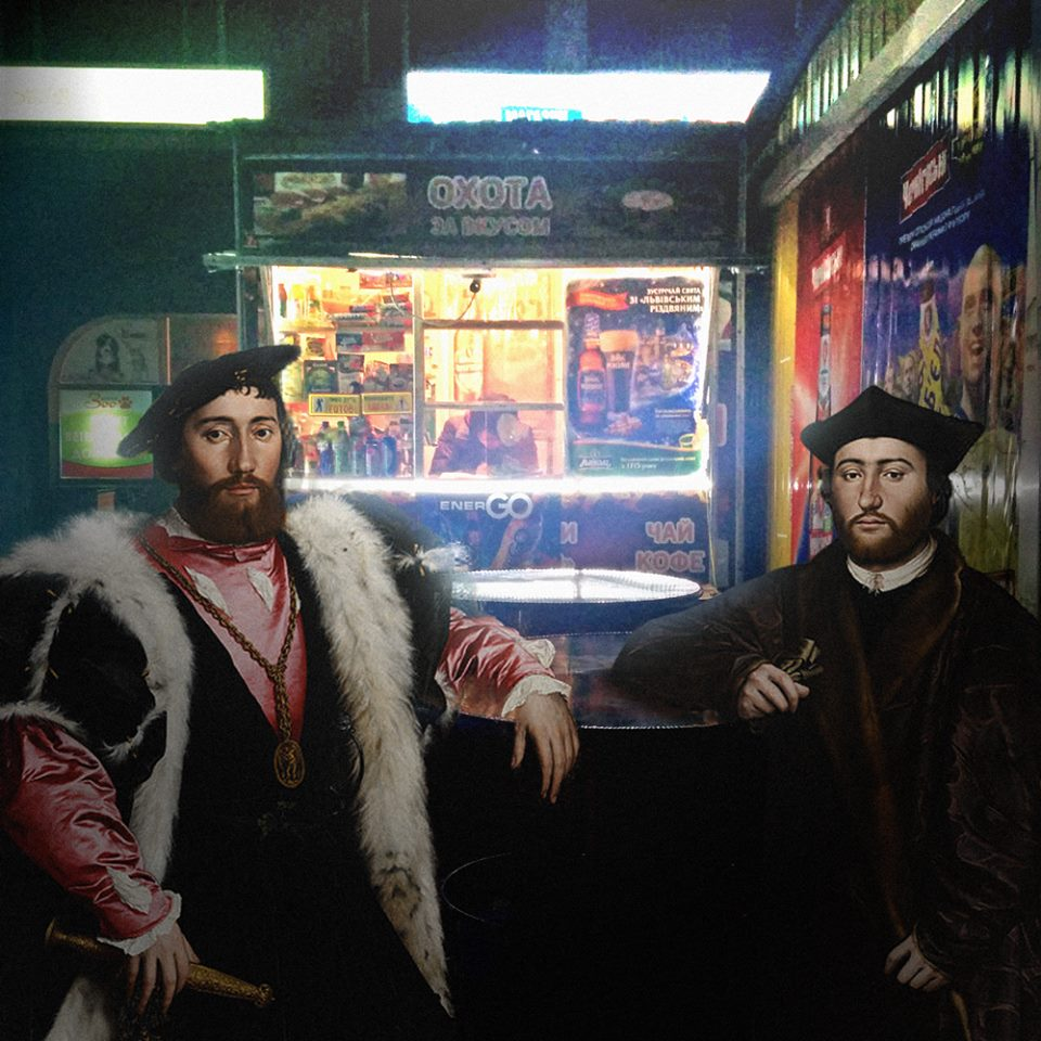 AlexeyKondakov collage detournement instagram tableaux peintures artclassique creatif lesambassadeurs hansholbein bar - Les héros classiques squattent l'espace urbain grâce aux collages d'Alexey Kondakov