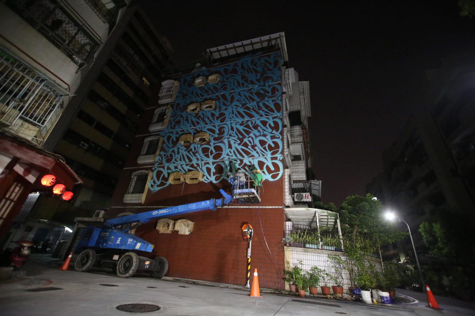 Rafael Sliks pixacao streetart groundeffect galerie exposition ER1A6763 1 - Sliks représente le pixaçao, graffiti vandale brésilien, à la galerie Ground Effect