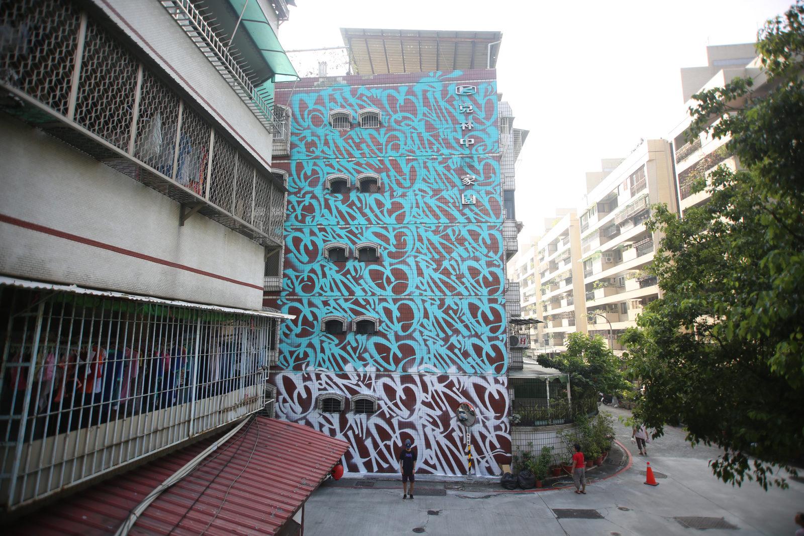 Rafael Sliks pixacao streetart groundeffect galerie exposition ER1A6814 - Sliks représente le pixaçao, graffiti vandale brésilien, à la galerie Ground Effect