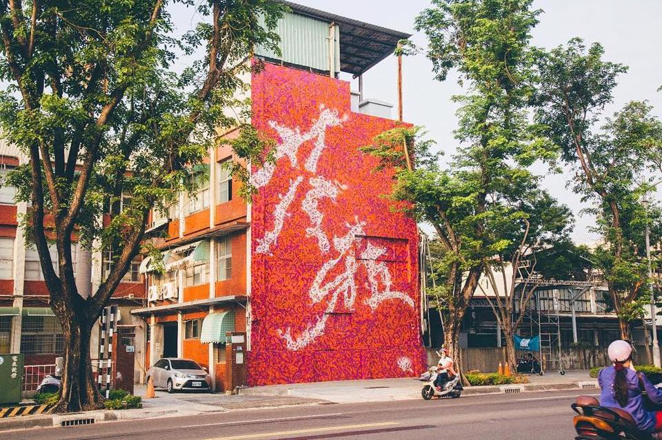 Rafael Sliks pixacao streetart groundeffect galerie rouge - Sliks représente le pixaçao, graffiti vandale brésilien, à la galerie Ground Effect