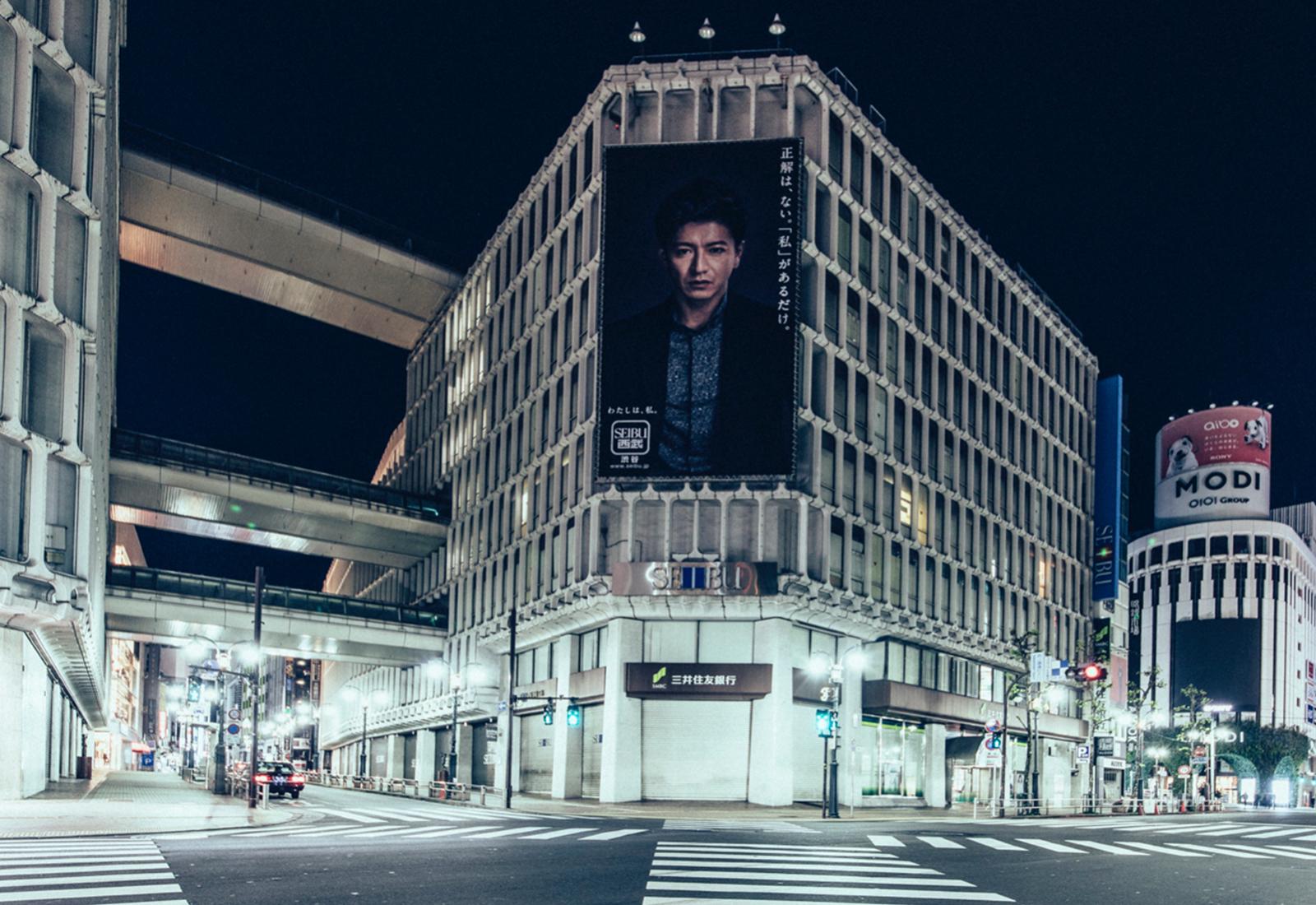 "bardy genaro nuit japon tokyo desert art photo - ""Desert in the city"" : Genaro Bardy photographie Tokyo vidée de ses habitants"