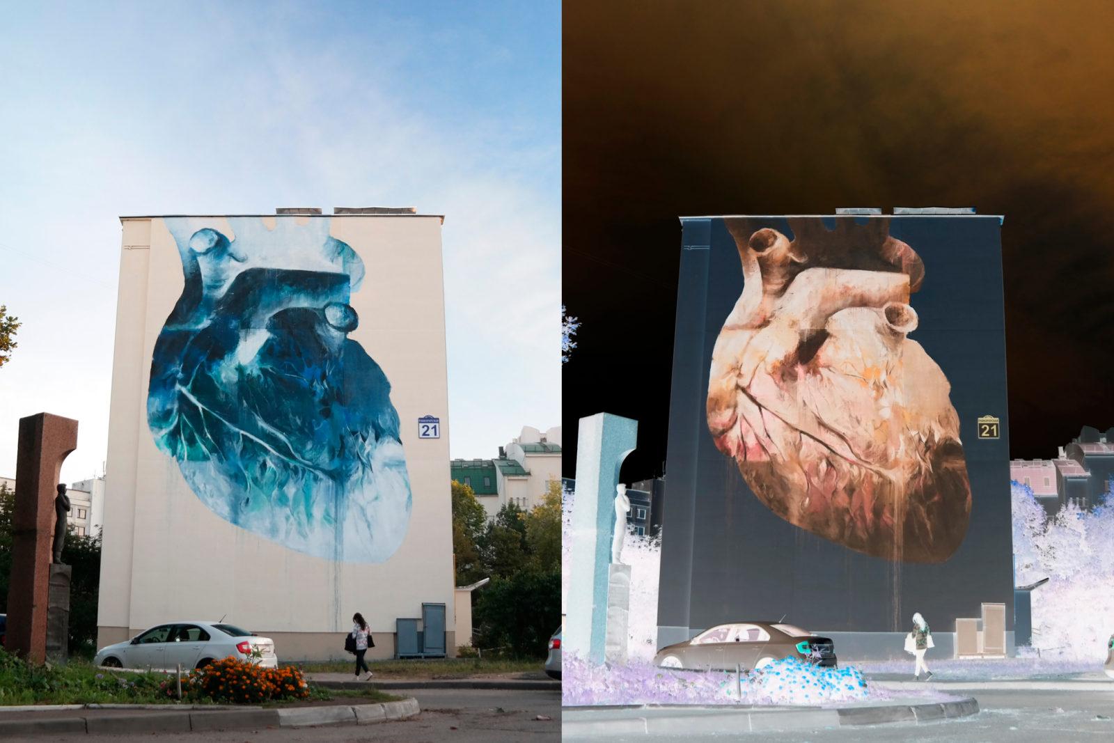 bosoletti murale streetart peinture coeur - Les peintures murales de Bosoletti se révèlent en négatif