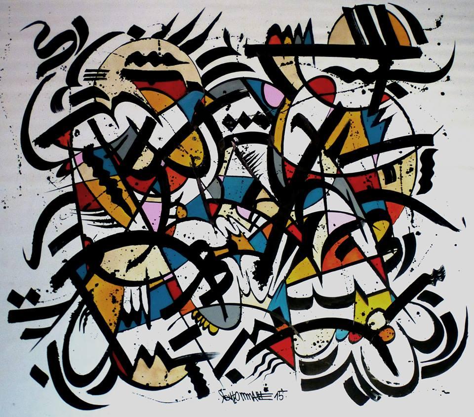 Leyto oboem ulule financement Maelstrom - Coup de pouce RADAR x Ulule : Ôboem veut transformer l'affichage publicitaire en galerie d'art