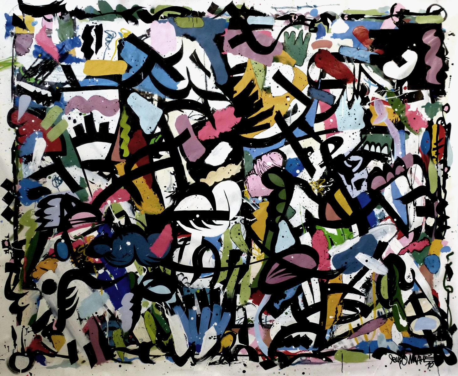 Leyto oboem ulule financement jungle - Coup de pouce RADAR x Ulule : Ôboem veut transformer l'affichage publicitaire en galerie d'art
