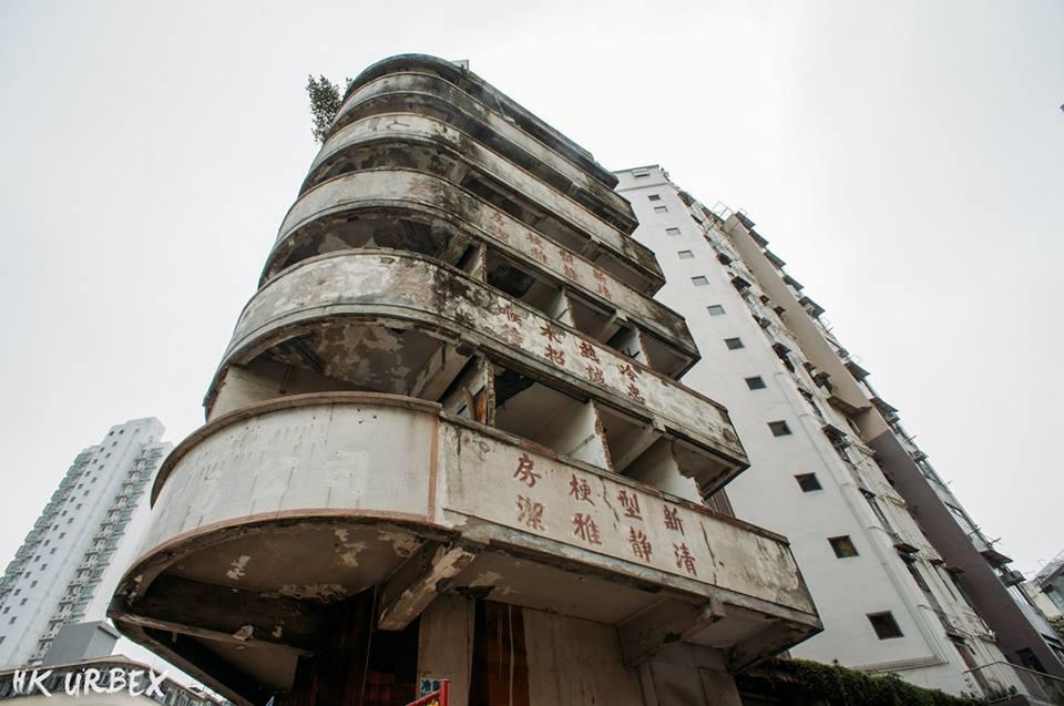 kowloon hk urbex batiment exploration - Le collectif HK Urbex immortalise les lieux oubliés de Hong-Kong