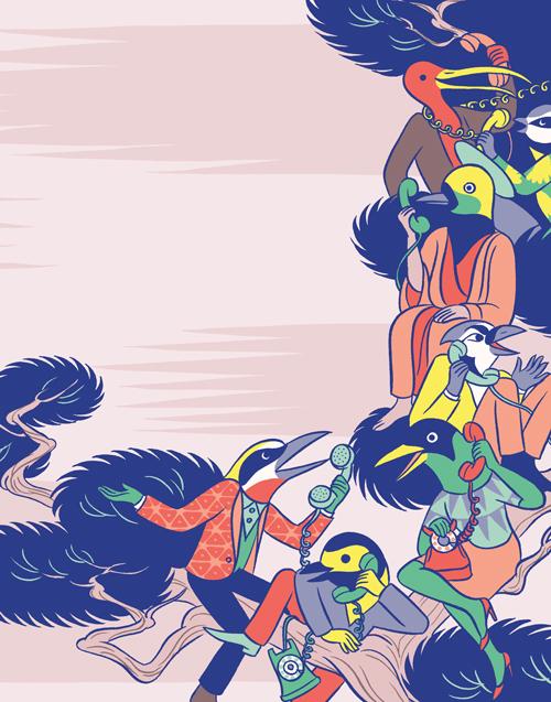sarah loulendo oboem illustration financement - Coup de pouce RADAR x Ulule : Ôboem veut transformer l'affichage publicitaire en galerie d'art