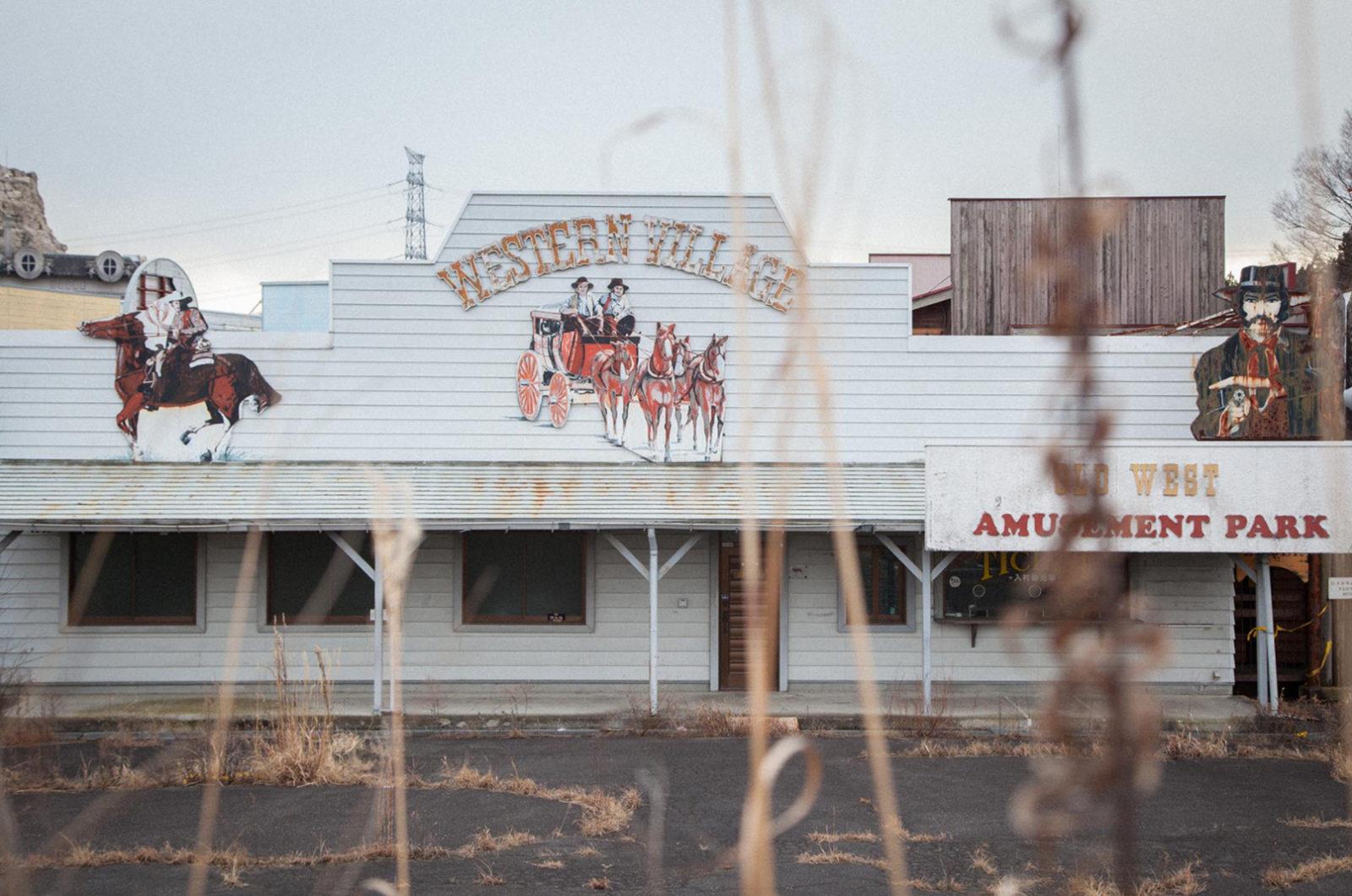 western village japon urbex parc - L'univers Westworld condensé dans un parc à thème abandonné