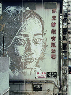 cover vhils expo 104 232x309 - FRAGMENTS URBAINS DE VHILS, #EXPO