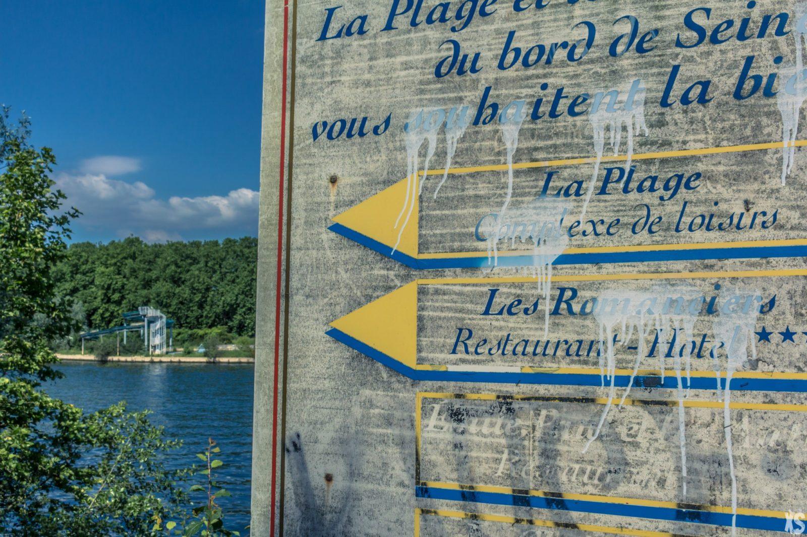 Physiopolis 9urbex radar exploration piscine abandon fantome - Piscines olympiques et parcs aquatiques : les plus beaux spots abandonnés