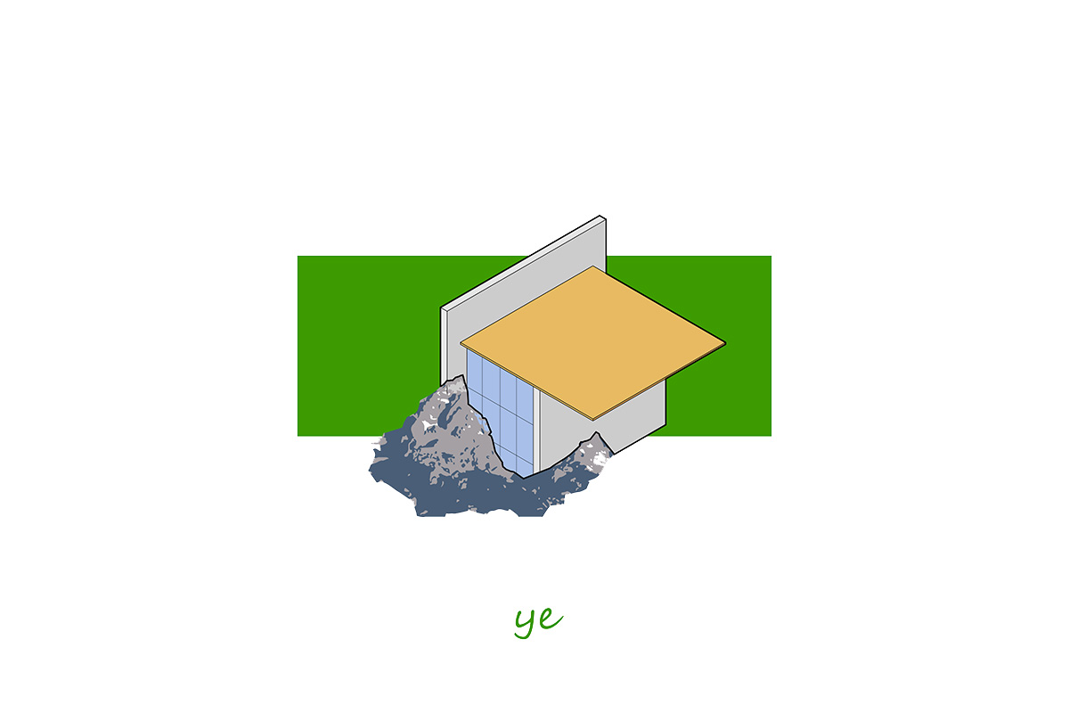 portorreal kanye west maison radar illustration album architecture ye - « House of Ye » : les covers de Kanye West ré-interprétées en une série de dessins d'architecture