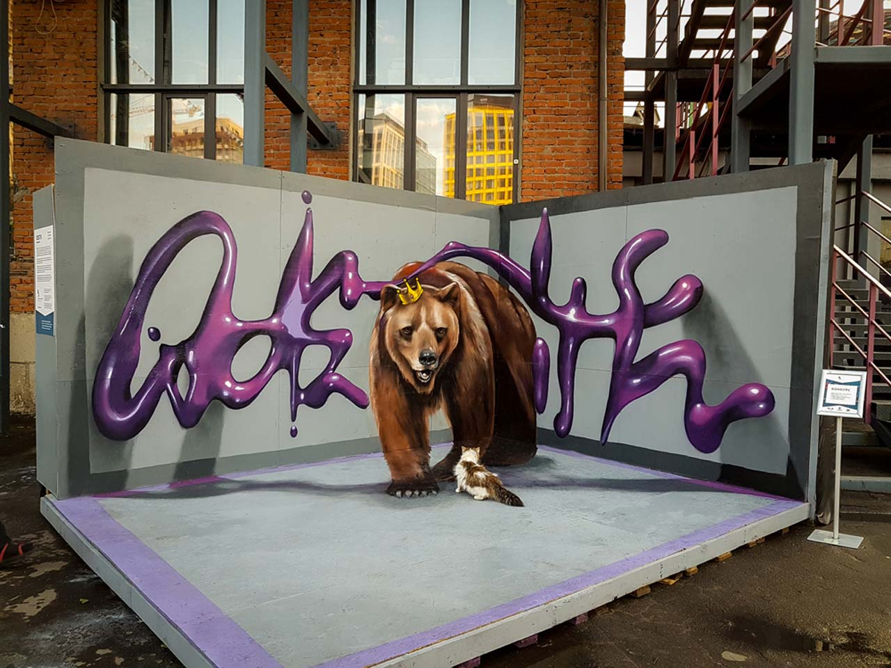odeith moscow 2016 - Odeith fait jaillir par anamorphose des insectes géants !